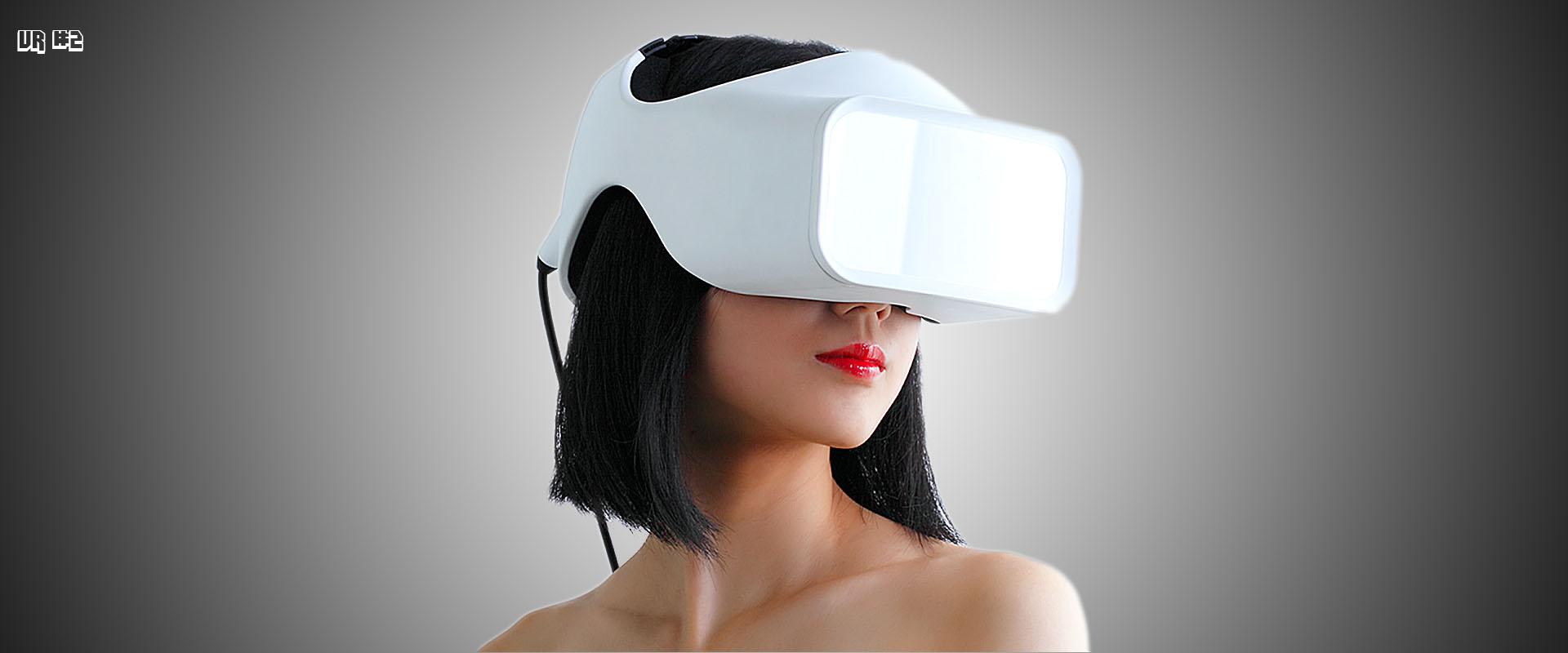 VR #2 történet ✏